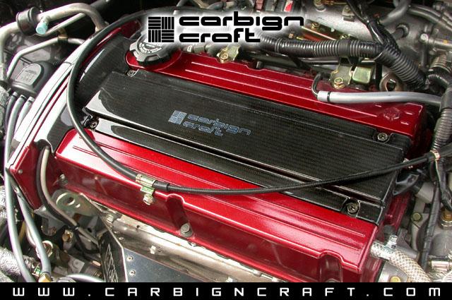 Carbon Fiber Spark Plug Cover: Lancer Evolution VIII